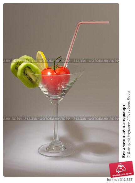 Витаминный натюрморт, эксклюзивное фото № 312338, снято 13 апреля 2008 г. (c) Дмитрий Нейман / Фотобанк Лори