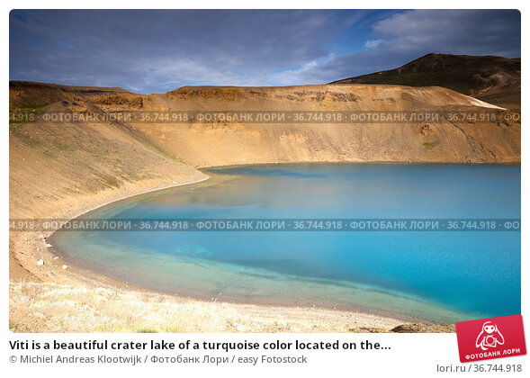 Viti is a beautiful crater lake of a turquoise color located on the... Стоковое фото, фотограф Michiel Andreas Klootwijk / easy Fotostock / Фотобанк Лори