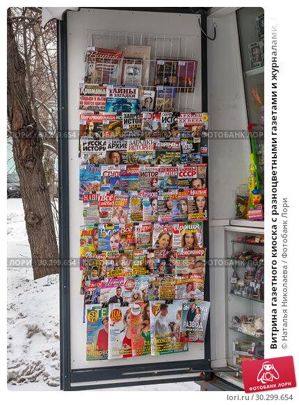 размещения картинки для магазина журналов маслом нашей галереи