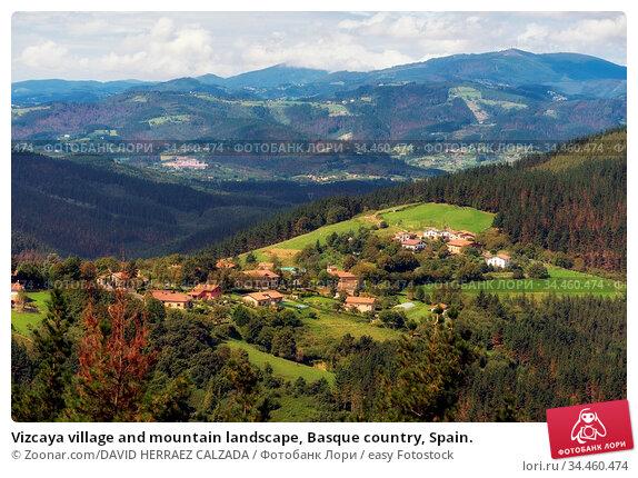 Vizcaya village and mountain landscape, Basque country, Spain. Стоковое фото, фотограф Zoonar.com/DAVID HERRAEZ CALZADA / easy Fotostock / Фотобанк Лори
