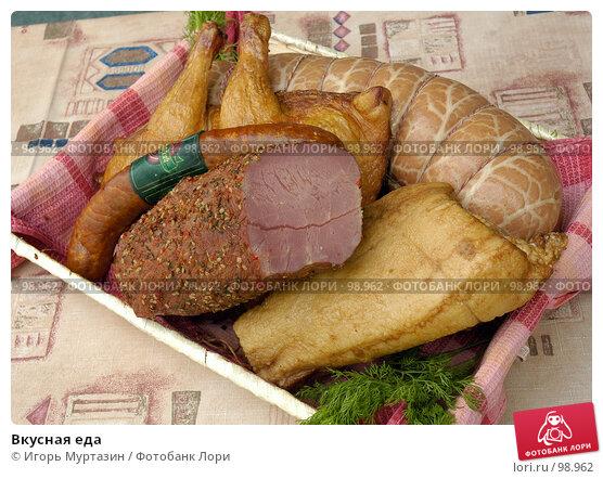 Вкусная еда, фото № 98962, снято 1 января 2004 г. (c) Игорь Муртазин / Фотобанк Лори