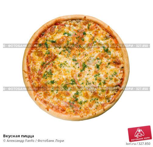 Вкусная пицца, фото № 327850, снято 28 июля 2017 г. (c) Александр Fanfo / Фотобанк Лори
