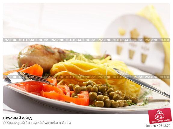 Купить «Вкусный обед», фото № 261870, снято 18 сентября 2005 г. (c) Кравецкий Геннадий / Фотобанк Лори