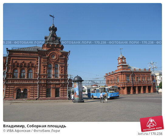 Владимир, Соборная площадь, фото № 170238, снято 20 августа 2006 г. (c) ИВА Афонская / Фотобанк Лори
