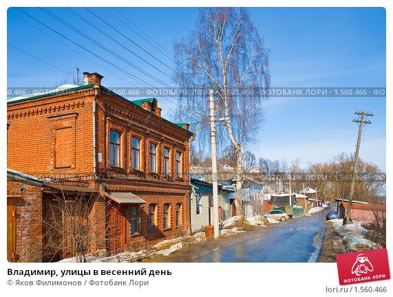 Контейнеры в Владимире - продажа, покупка, аренда.