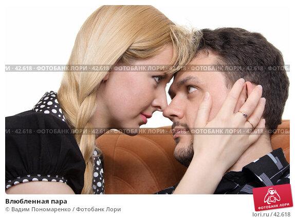 Влюбленная пара, фото № 42618, снято 5 мая 2007 г. (c) Вадим Пономаренко / Фотобанк Лори