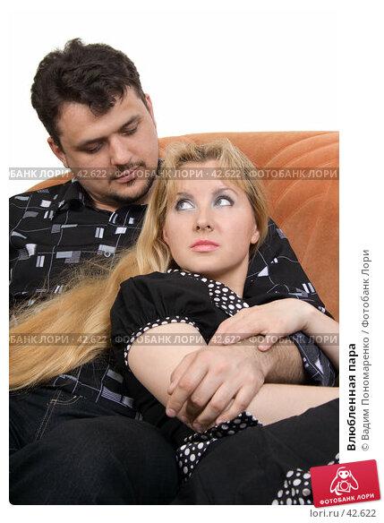 Купить «Влюбленная пара», фото № 42622, снято 5 мая 2007 г. (c) Вадим Пономаренко / Фотобанк Лори