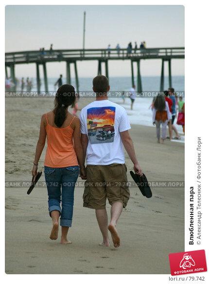 Влюбленная пара, фото № 79742, снято 24 июля 2006 г. (c) Александр Телеснюк / Фотобанк Лори