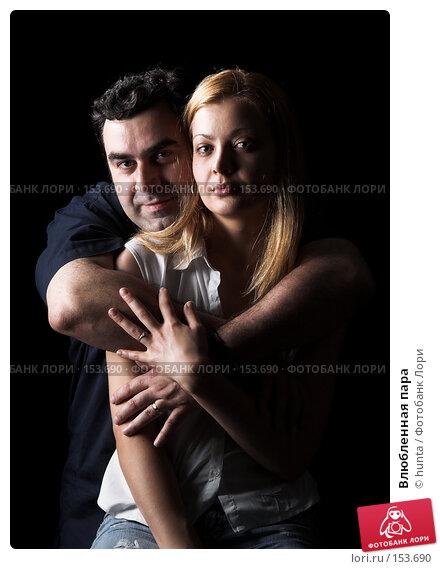 Влюбленная пара, фото № 153690, снято 1 августа 2007 г. (c) hunta / Фотобанк Лори