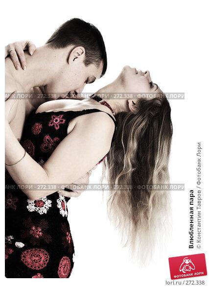 Влюбленная пара, фото № 272338, снято 27 декабря 2007 г. (c) Константин Тавров / Фотобанк Лори