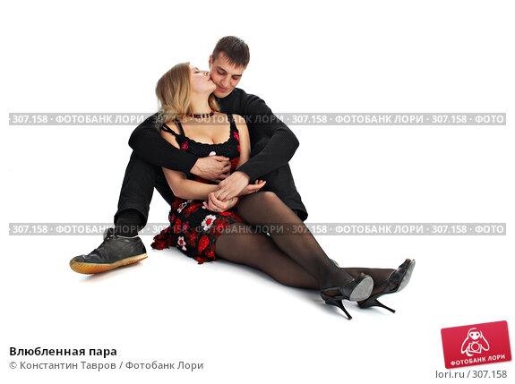Влюбленная пара, фото № 307158, снято 27 декабря 2007 г. (c) Константин Тавров / Фотобанк Лори