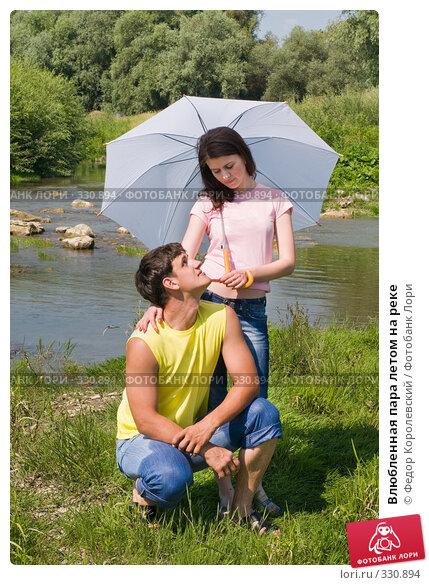 Влюбленная пара летом на реке, фото № 330894, снято 22 июня 2008 г. (c) Федор Королевский / Фотобанк Лори