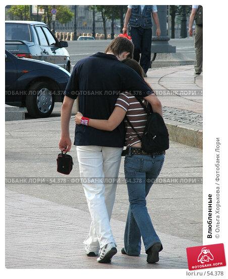 Купить «Влюбленные», эксклюзивное фото № 54378, снято 16 июня 2007 г. (c) Ольга Хорькова / Фотобанк Лори