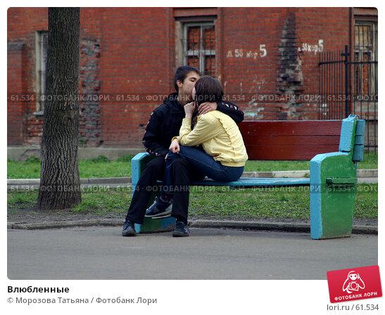Купить «Влюбленные», фото № 61534, снято 2 мая 2004 г. (c) Морозова Татьяна / Фотобанк Лори