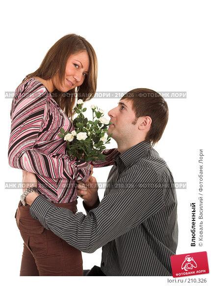 Купить «Влюбленный», фото № 210326, снято 3 февраля 2008 г. (c) Коваль Василий / Фотобанк Лори
