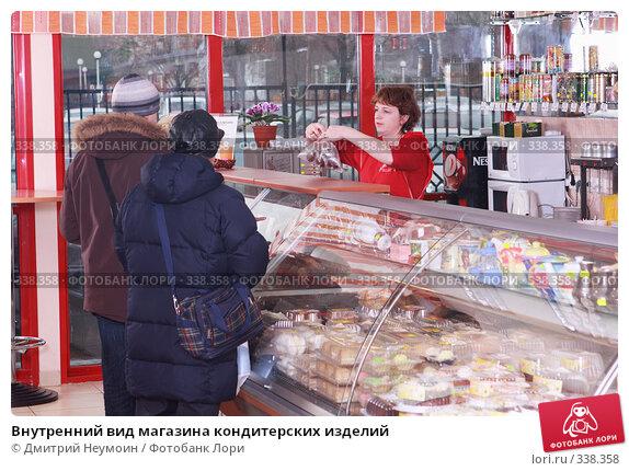 Внутренний вид магазина кондитерских изделий, эксклюзивное фото № 338358, снято 12 февраля 2008 г. (c) Дмитрий Неумоин / Фотобанк Лори