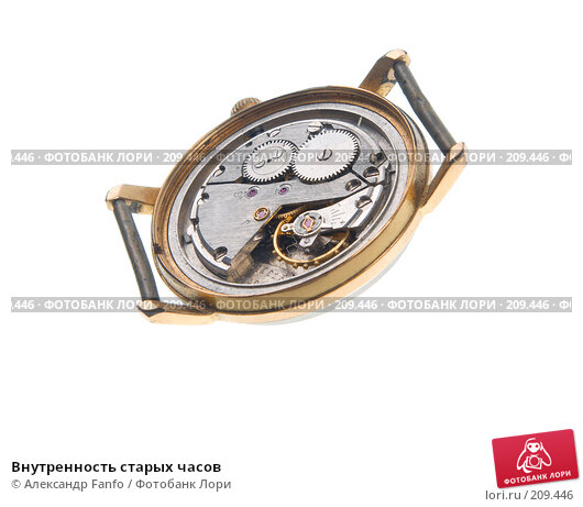 Купить «Внутренность старых часов», фото № 209446, снято 21 ноября 2017 г. (c) Александр Fanfo / Фотобанк Лори