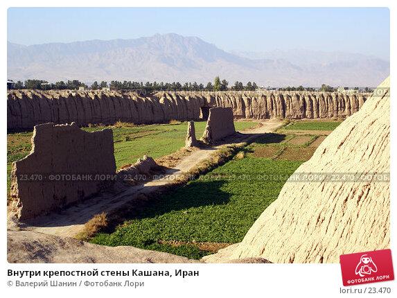 Внутри крепостной стены Кашана, Иран, фото № 23470, снято 23 ноября 2006 г. (c) Валерий Шанин / Фотобанк Лори