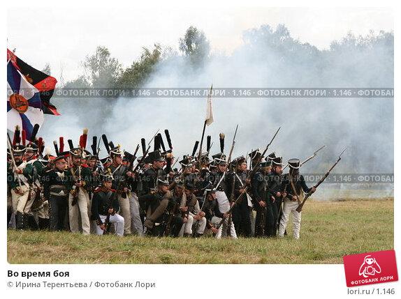 Во время боя, эксклюзивное фото № 1146, снято 4 сентября 2005 г. (c) Ирина Терентьева / Фотобанк Лори