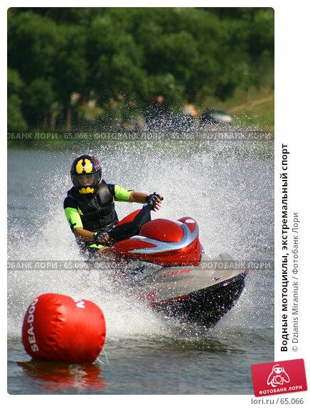 Водные мотоциклы, экстремальный спорт, фото № 65066, снято 30 июля 2005 г. (c) Dzianis Miraniuk / Фотобанк Лори