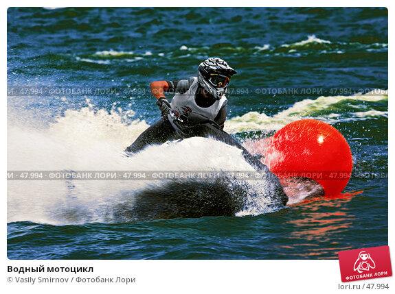 Водный мотоцикл, фото № 47994, снято 26 июня 2005 г. (c) Vasily Smirnov / Фотобанк Лори
