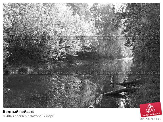 Водный пейзаж, фото № 90138, снято 29 сентября 2007 г. (c) Alla Andersen / Фотобанк Лори