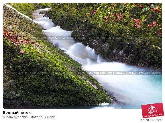 Водный поток, фото № 170590, снято 4 января 2006 г. (c) Бабенко Денис Юрьевич / Фотобанк Лори