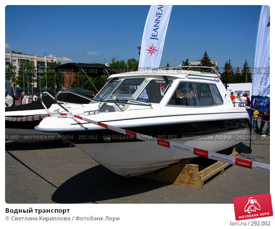 Водный транспорт, фото № 292002, снято 18 мая 2008 г. (c) Светлана Кириллова / Фотобанк Лори