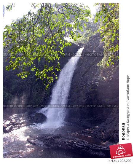 Водопад, фото № 202202, снято 16 ноября 2005 г. (c) Марина Бандуркина / Фотобанк Лори