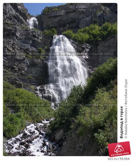 Водопад в горах, эксклюзивное фото № 59054, снято 13 августа 2006 г. (c) Natalia Nemtseva / Фотобанк Лори