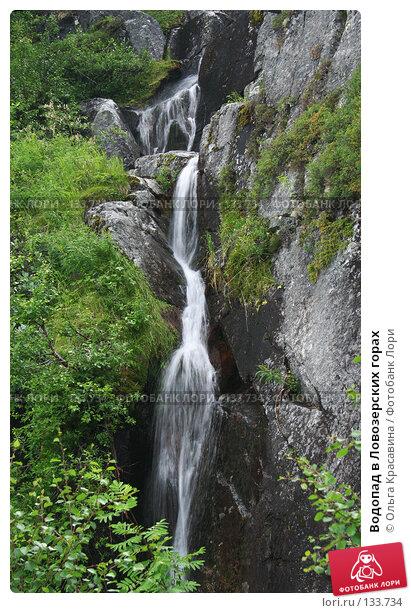 Водопад в Ловозерских горах, фото № 133734, снято 8 июля 2006 г. (c) Ольга Красавина / Фотобанк Лори