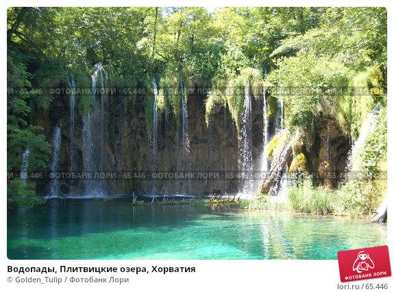 Водопады, Плитвицкие озера, Хорватия, фото № 65446, снято 15 июля 2007 г. (c) Golden_Tulip / Фотобанк Лори