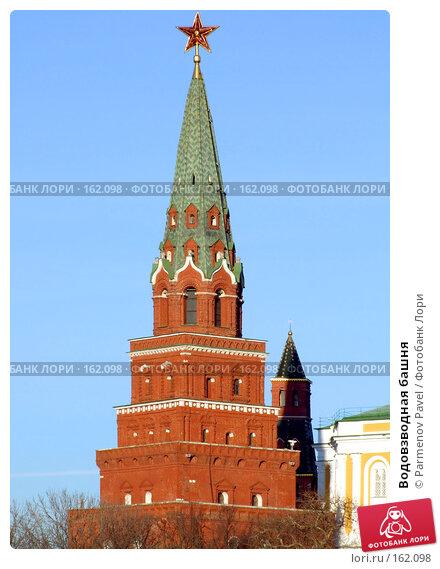 Водовзводная башня, фото № 162098, снято 22 июля 2017 г. (c) Parmenov Pavel / Фотобанк Лори