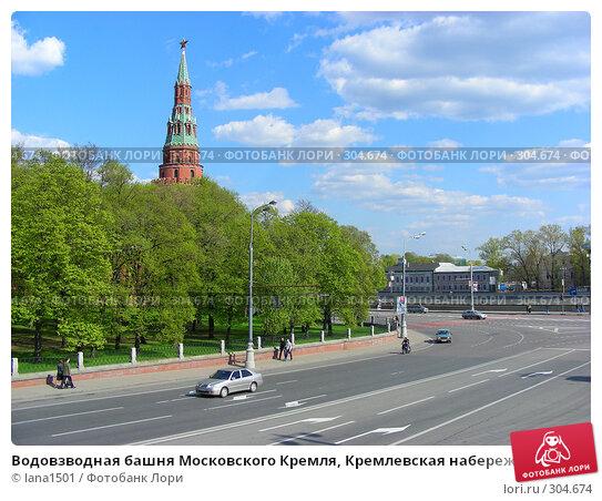 Водовзводная башня Московского Кремля, Кремлевская набережная, Москва, эксклюзивное фото № 304674, снято 27 апреля 2008 г. (c) lana1501 / Фотобанк Лори