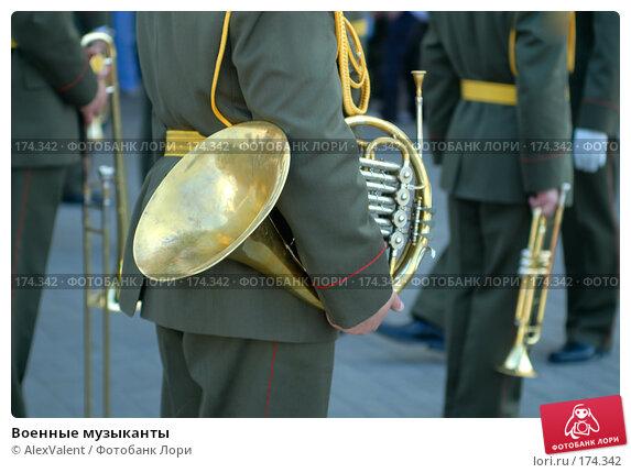 Военные музыканты, фото № 174342, снято 25 мая 2007 г. (c) AlexValent / Фотобанк Лори