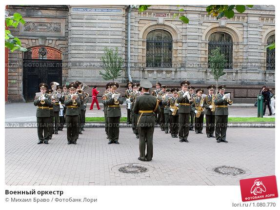 Купить «Военный оркестр», фото № 1080770, снято 8 сентября 2009 г. (c) Михаил Браво / Фотобанк Лори
