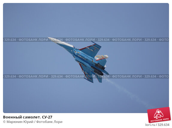 Военный самолет. СУ-27, фото № 329634, снято 12 июня 2008 г. (c) Марюнин Юрий / Фотобанк Лори