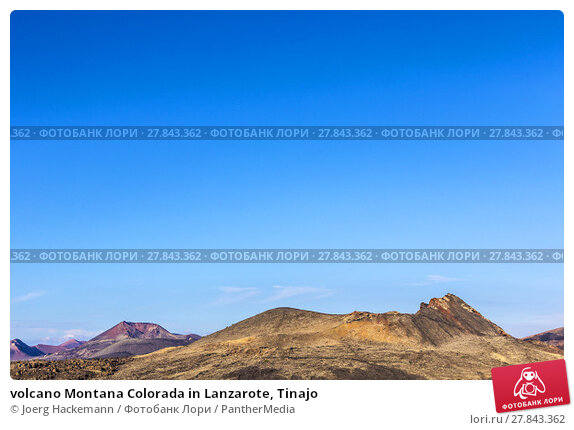 Купить «volcano Montana Colorada in Lanzarote, Tinajo», фото № 27843362, снято 21 октября 2018 г. (c) PantherMedia / Фотобанк Лори