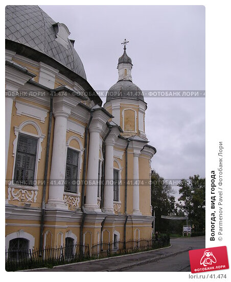 Вологда, вид города, фото № 41474, снято 5 сентября 2006 г. (c) Parmenov Pavel / Фотобанк Лори