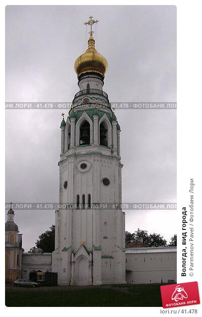 Вологда, вид города, фото № 41478, снято 5 сентября 2006 г. (c) Parmenov Pavel / Фотобанк Лори