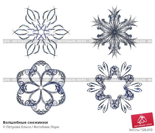 Волшебные снежинки, иллюстрация № 126610 (c) Петрова Ольга / Фотобанк Лори