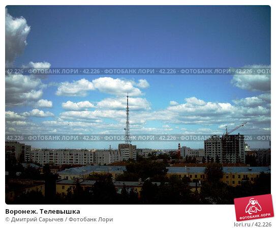 Воронеж. Телевышка, фото № 42226, снято 20 августа 2017 г. (c) Дмитрий Сарычев / Фотобанк Лори