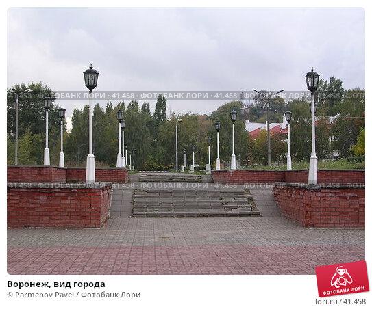 Воронеж, вид города, фото № 41458, снято 6 октября 2006 г. (c) Parmenov Pavel / Фотобанк Лори