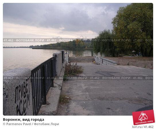 Купить «Воронеж, вид города», фото № 41462, снято 6 октября 2006 г. (c) Parmenov Pavel / Фотобанк Лори