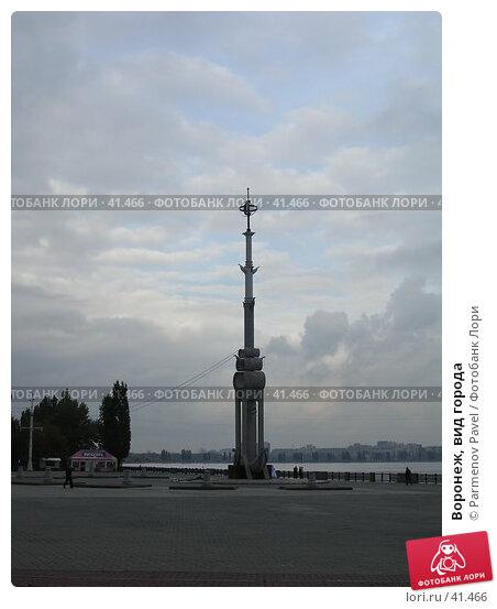 Купить «Воронеж, вид города», фото № 41466, снято 6 октября 2006 г. (c) Parmenov Pavel / Фотобанк Лори