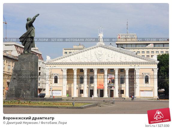Воронежский драмтеатр, эксклюзивное фото № 327030, снято 15 июня 2008 г. (c) Дмитрий Неумоин / Фотобанк Лори