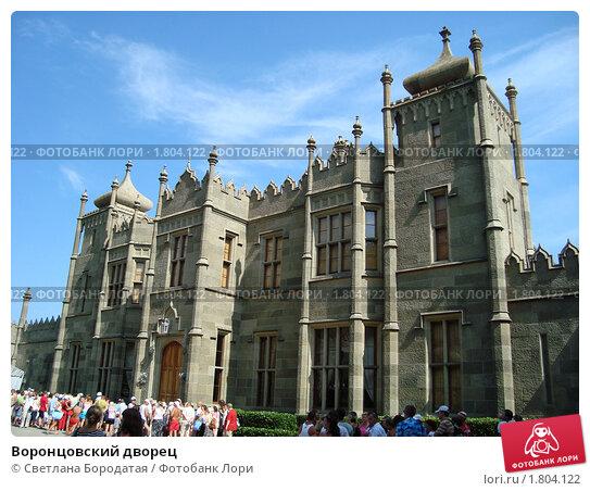 Воронцовский дворец (2008 год). Редакционное фото, фотограф Светлана Бородатая / Фотобанк Лори