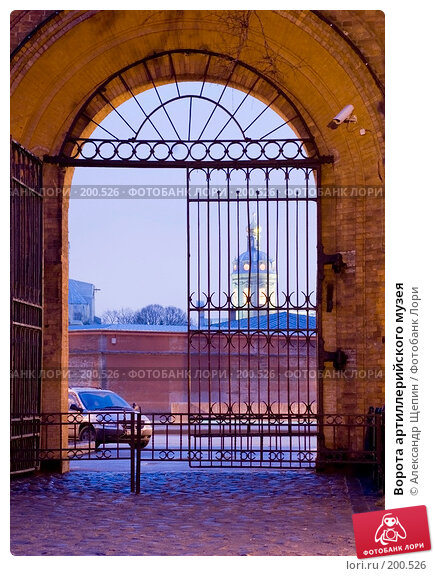 Ворота артиллерийского музея, эксклюзивное фото № 200526, снято 12 января 2008 г. (c) Александр Щепин / Фотобанк Лори
