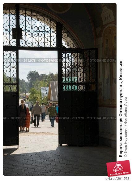 Купить «Ворота монастыря Оптина пустынь, Козельск», фото № 291978, снято 24 ноября 2017 г. (c) Влад Нордвинг / Фотобанк Лори