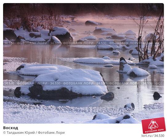 Восход, фото № 34530, снято 31 декабря 2006 г. (c) Талдыкин Юрий / Фотобанк Лори